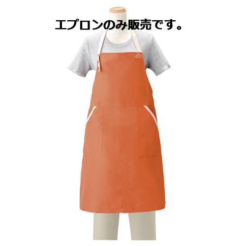 【まとめ買い10個セット品】 胸当てエプロン オレンジ【店舗什器 小物 ディスプレー 消耗品 店舗備品】