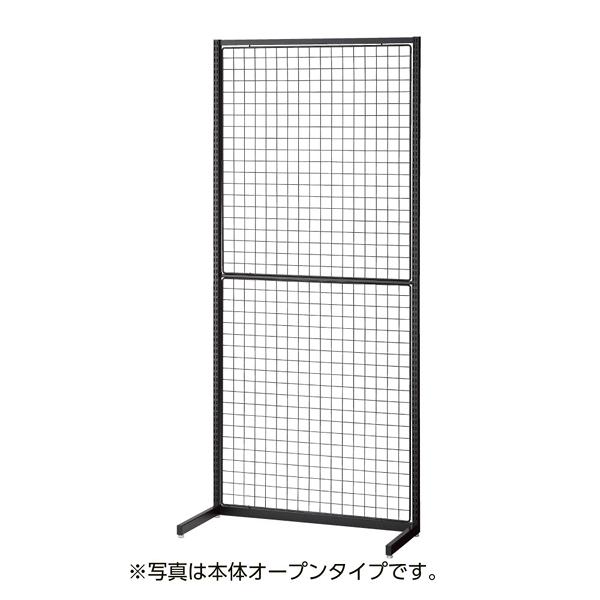 SF90壁面タイプブラック ネットタイプ連結H210cm 【メイチョー】