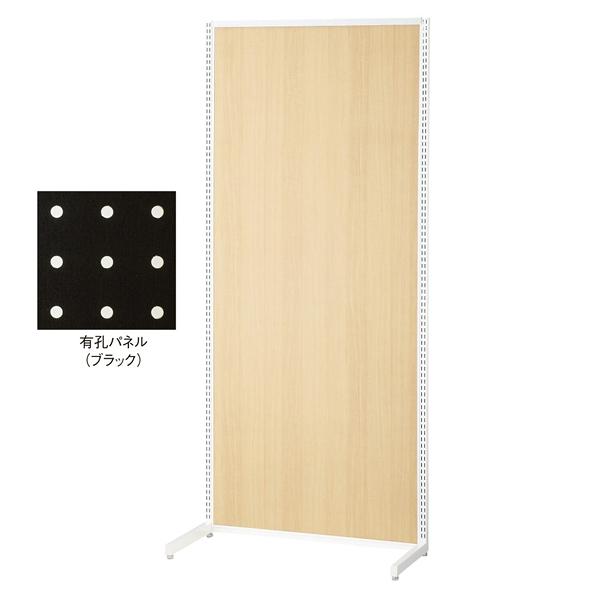 SF90壁面タイプホワイト 有孔ブラックパネル付 本体 H210cm1台 【メイチョー】