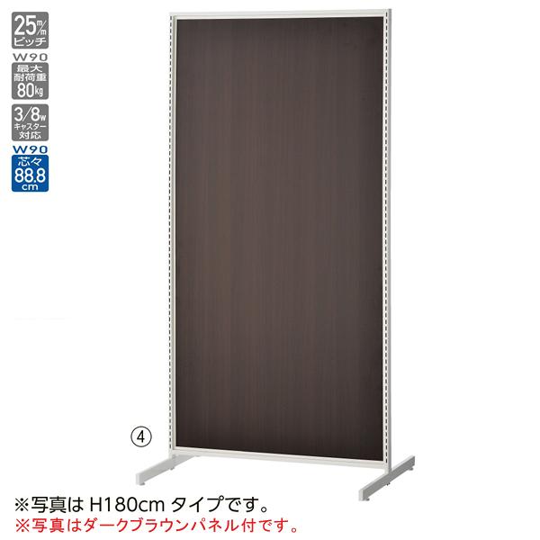 SF90中央両面オープンタイプ ホワイト H150cm 【メイチョー】