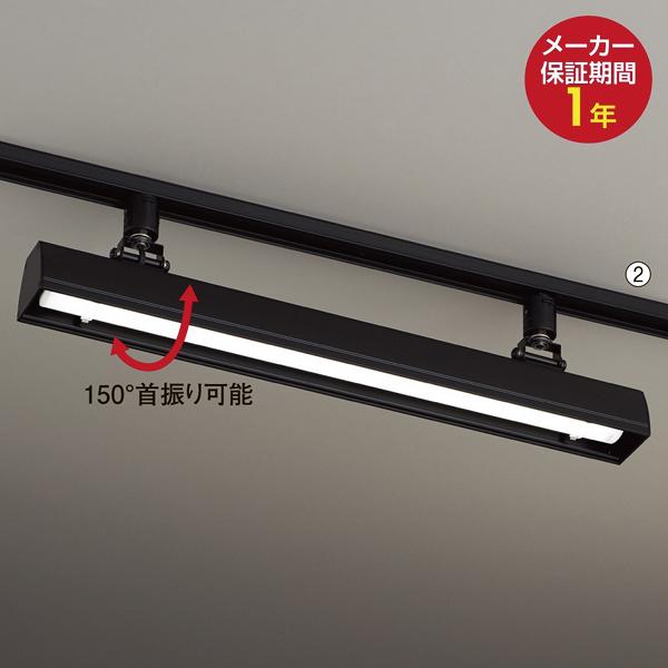 配線ダクト用LEDベースライト W60 昼白色 ブラック 【メイチョー】