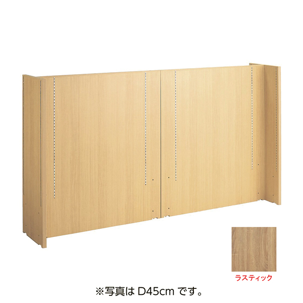 F-PANEL H型2連結展D90×W120+120RU S 【メイチョー】