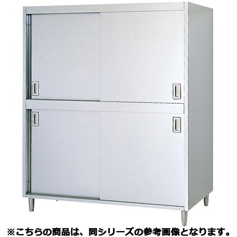 フジマック 戸棚(スタンダードシリーズ) FCCA1890 【 メーカー直送/代引不可 】【開業プロ】