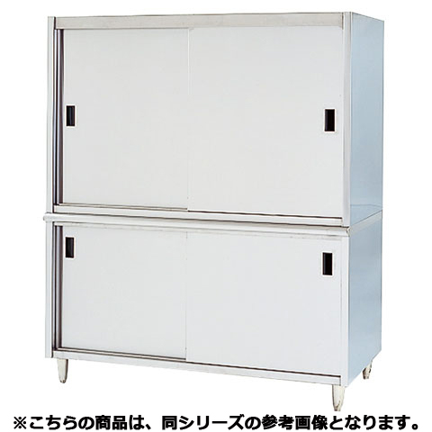 フジマック 戸棚(コロナシリーズ) FCCS0645 【 メーカー直送/代引不可 】【開業プロ】