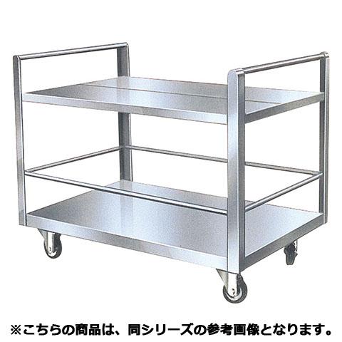フジマック 運搬車 FCFL-D 【 メーカー直送/代引不可 】【開業プロ】