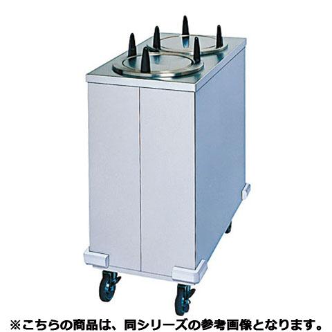 フジマックディッシュディスペンサーカートFDC60WA【メーカー直送/】【開業プロ】