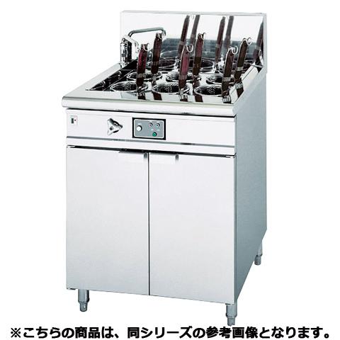 フジマック 電気ゆで麺器 FENB607509R 【 メーカー直送/代引不可 】【開業プロ】