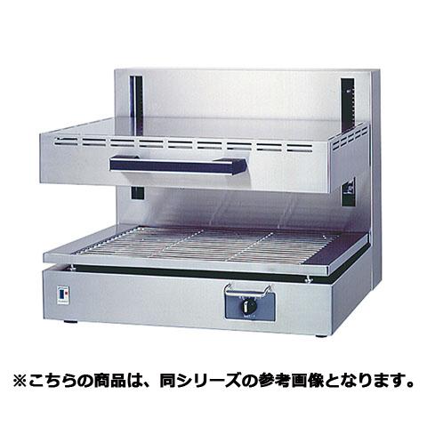フジマック 電気サラマンダー FES6A 【 メーカー直送/代引不可 】【開業プロ】