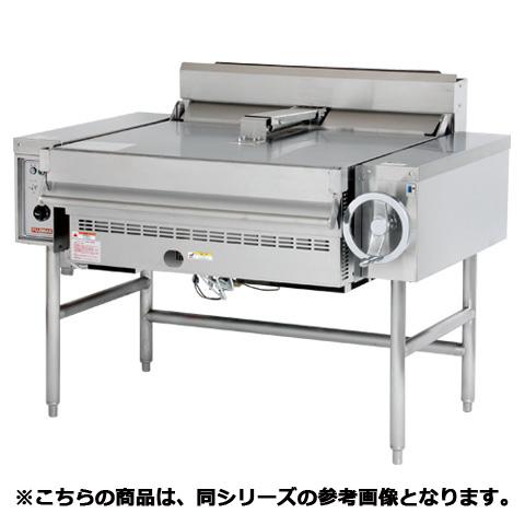 フジマック ガスブレージングパン FGB75AL 【 メーカー直送/代引不可 】【開業プロ】