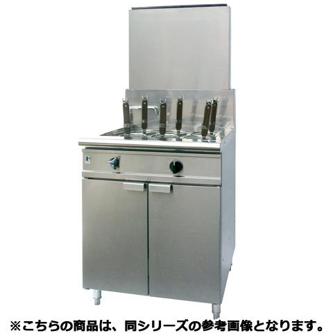 フジマック ガスゆで麺器(低輻射タイプ) FGNB456504 【 メーカー直送/代引不可 】【開業プロ】