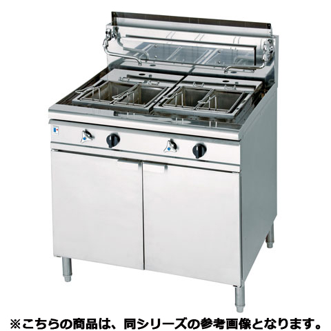 フジマック ガスパスタボイラー FGSB45752 【 メーカー直送/代引不可 】【開業プロ】