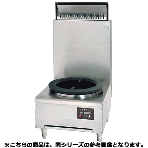 フジマック ガスローレンジ(低輻射タイプ) FGTLA8575F 【 メーカー直送/代引不可 】【開業プロ】