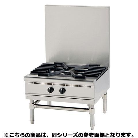 フジマック ガスローレンジ FGTLS1260 【 メーカー直送/代引不可 】【開業プロ】