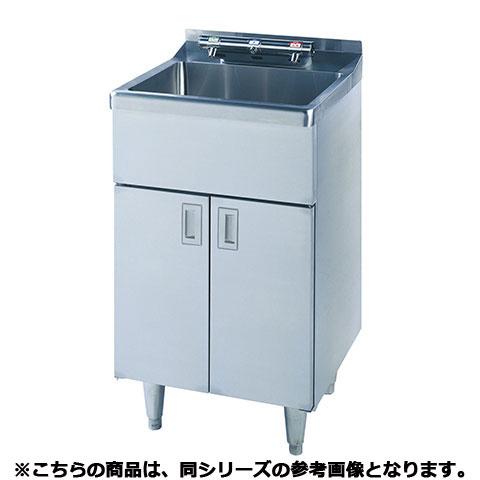 フジマック サニタリシンク FHWS0550G 【 メーカー直送/代引不可 】【開業プロ】