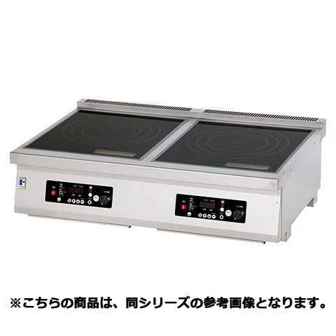 フジマック IHコンロ(内外加熱タイプ) FIC136015FD 【 メーカー直送/代引不可 】【開業プロ】