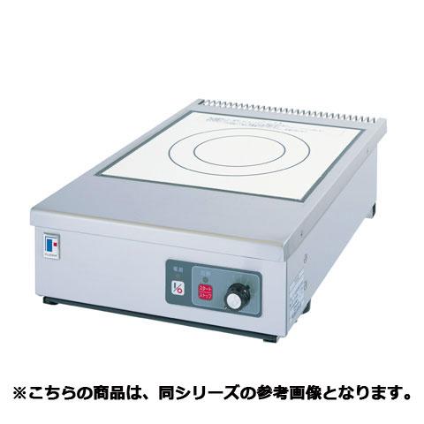 フジマック IHコンロ(卓上タイプ) FIC604540 【 メーカー直送/代引不可 】【開業プロ】