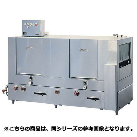 フジマック ラックコンベアタイプ洗浄機(FNDシリーズ) FND32R LPG(プロパンガス)【 メーカー直送/代引不可 】【開業プロ】【メイチョー】