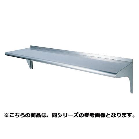 フジマック 上棚(スタンダードシリーズ) FOS1525 【 メーカー直送/代引不可 】【開業プロ】