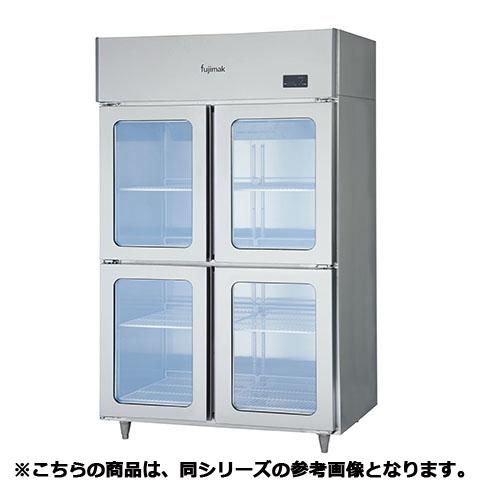 フジマック 冷蔵庫(ガラス扉タイプ) FR1565ASKiP 【 メーカー直送/代引不可 】【開業プロ】