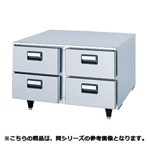 フジマック コールドベース(冷凍機別設置タイプ) FRDB44FAR 【 メーカー直送/代引不可 】【開業プロ】