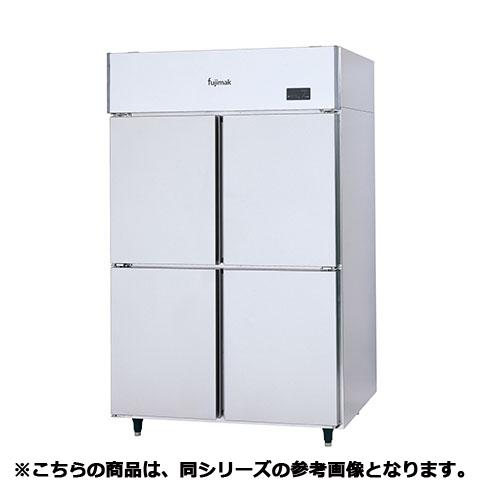 フジマック 冷凍庫(両面扉タイプ) FRF7686WK3 【 メーカー直送/代引不可 】【開業プロ】