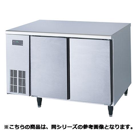 フジマック 冷凍コールドテーブル FRFT1260K 【 メーカー直送/代引不可 】【開業プロ】