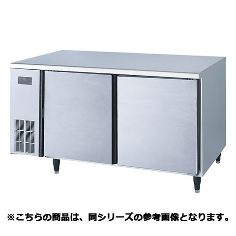 フジマック コールドテーブル FRT1560K 【 メーカー直送/代引不可 】【開業プロ】