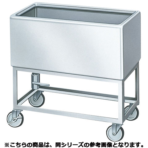 フジマック モービルシンク(スタンダードシリーズ) FS0660C 【 メーカー直送/代引不可 】【開業プロ】