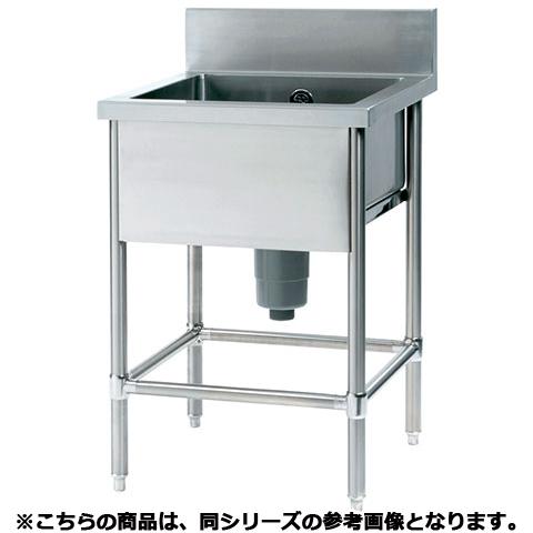フジマック 一槽シンク(Bシリーズ) FSB7575S 【 メーカー直送/代引不可 】【開業プロ】