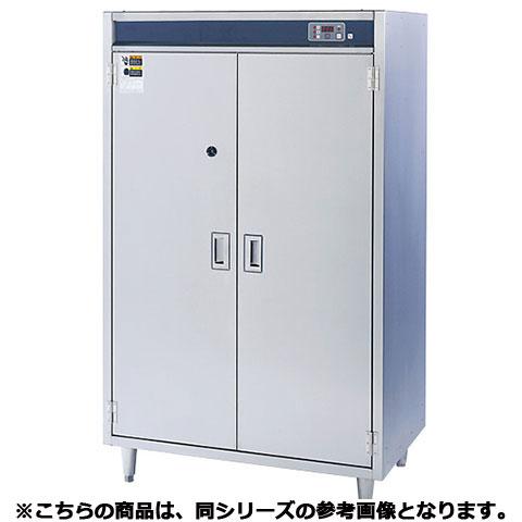 フジマック クリーンロッカー FSCR0660 【 メーカー直送/代引不可 】【開業プロ】