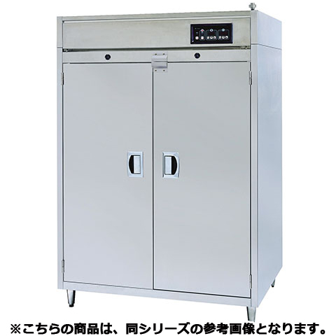 フジマック 消毒保管庫(蒸気式) FSDB5W 【 メーカー直送/代引不可 】【開業プロ】