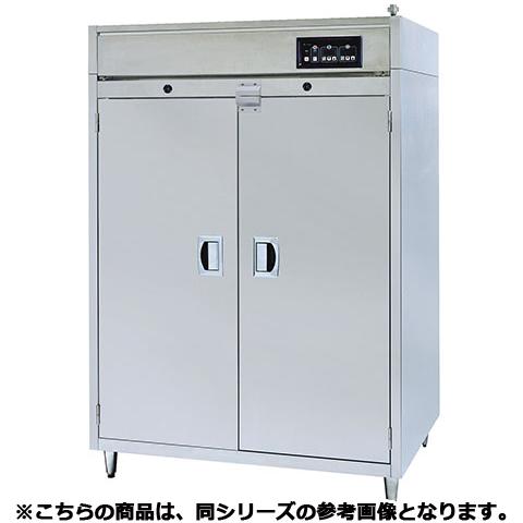 フジマック 消毒保管庫(蒸気式) FSDBW80S 【 メーカー直送/代引不可 】【開業プロ】