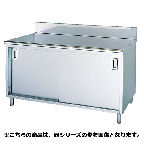 フジマック 台下戸棚(スタンダードシリーズ) FTC0960 【 メーカー直送/代引不可 】【開業プロ】