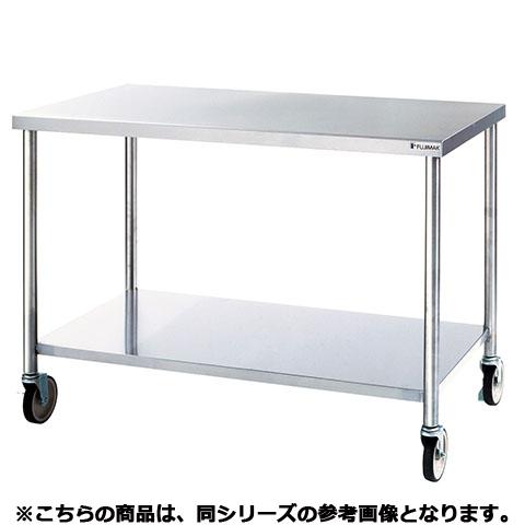 フジマック 移動台(Bシリーズ) FTPB1275CFS 【 メーカー直送/代引不可 】【開業プロ】