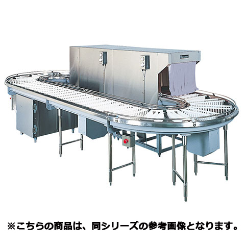 フジマック ラウンドタイプ洗浄機(アンダーフライトコンベア) FUD-35Fr 【 メーカー直送/代引不可 】【開業プロ】