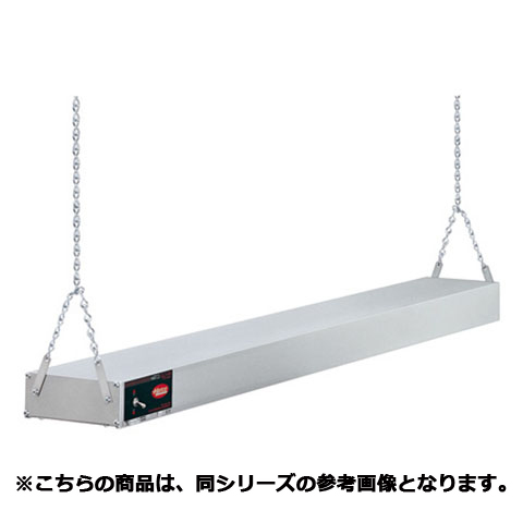 フジマック ヒートランプ(Hatco) GRAH-24 【 メーカー直送/代引不可 】【開業プロ】