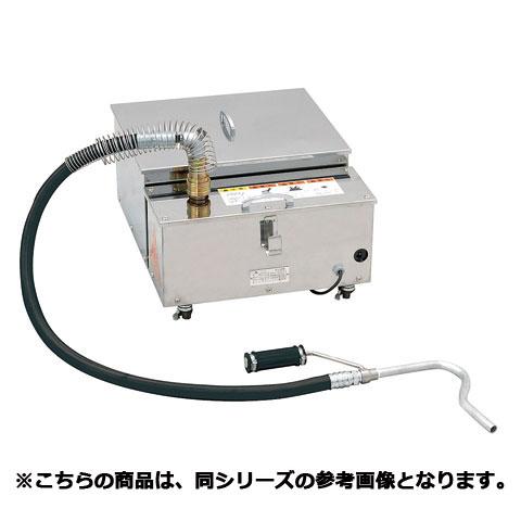 フジマック オイルフィルター HPF-6S 【 メーカー直送/代引不可 】【開業プロ】