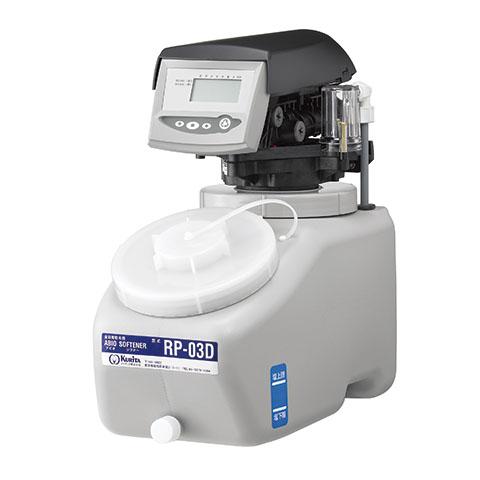 フジマック 全自動軟水器 RP-03D 【 メーカー直送/代引不可 】【開業プロ】