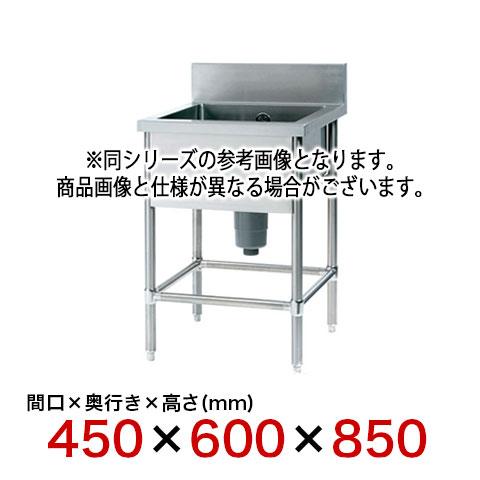 フジマック 一槽シンク(Bシリーズ) FSB4560 【 メーカー直送/代引不可 】【開業プロ】