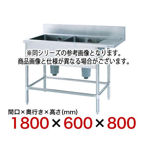 フジマック 水切付二槽シンク(Bシリーズ) FSWB1866RS 【 メーカー直送/代引不可 】【開業プロ】
