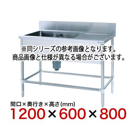 フジマック 水切付一槽シンク(Bシリーズ) FSB1260RS 【 メーカー直送/代引不可 】【開業プロ】