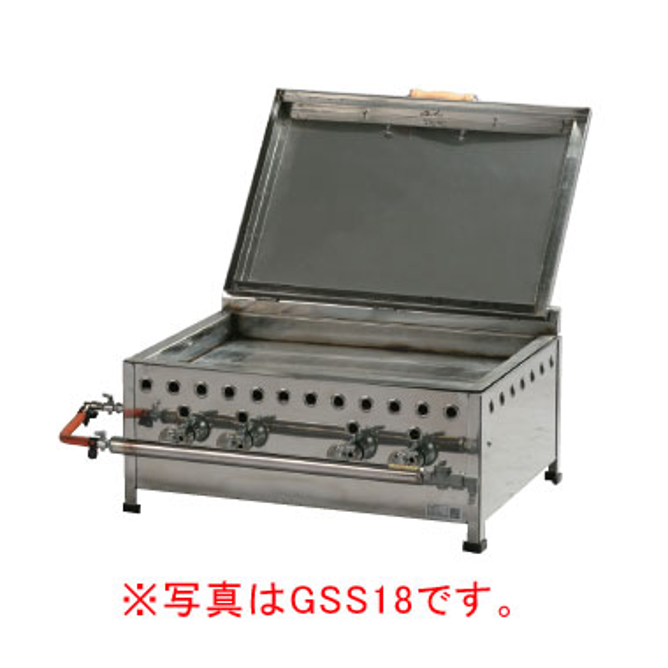 餃子焼 デラックス/シングル GSS15 (プロパンガス) 【メイチョー】