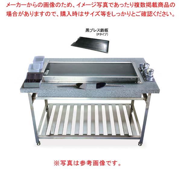 ガス式カウンターグリドル KTYH600P (プロパンガス) 【メイチョー】