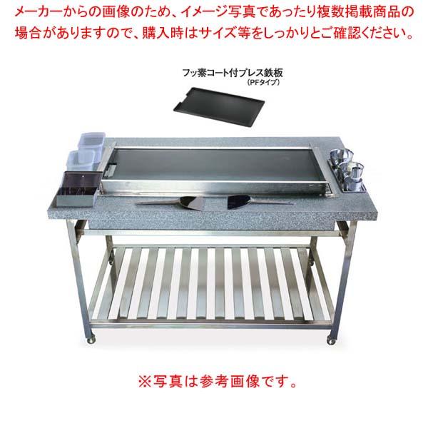 ガス式カウンターグリドル KTYH750PF (プロパンガス) 【メイチョー】