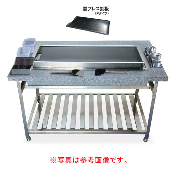 ガス式カウンターグリドル KTYH900P (プロパンガス) 【メイチョー】