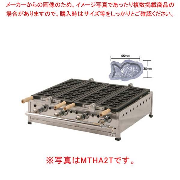 たい焼 MTHA3T (プロパンガス) 【メイチョー】