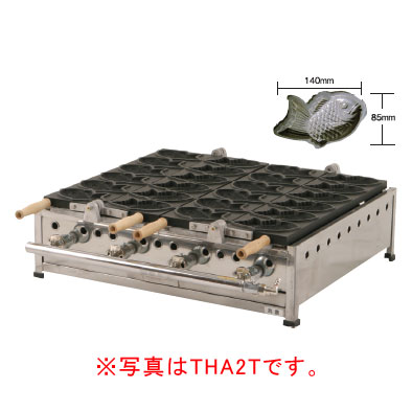 たい焼 THA3T (プロパンガス) 【メイチョー】
