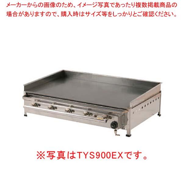 グリドル 温度調節機能付 TYS1200EX (プロパンガス) 【メイチョー】