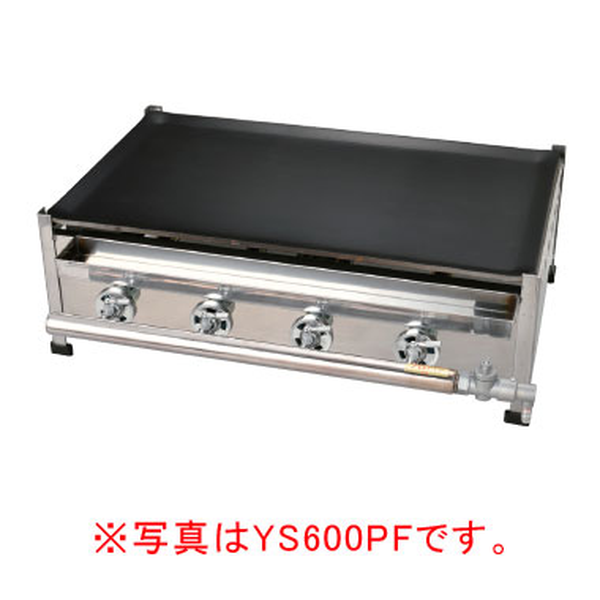 プレスグリドル YS750PF (都市ガス) 【メイチョー】