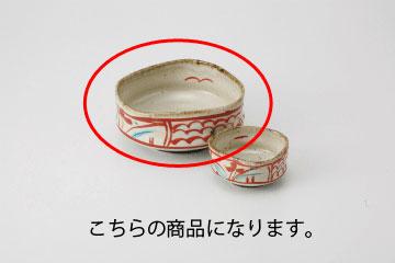 和食器 古代赤絵 刺身鉢 35K021-14 まごころ第35集